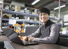김건태 교수