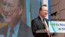 스티브 그래닉(Steve Granick) 자연과학부 교수가 27일 UNIST 101동에서 열린 '저차원 탄소 혁신소재 연구관 준공식 및 IBS 연구단 개소식'에서 인사말을 하고 있다. 그래닉 교수는 지난 25일부터 28일까지 열린 미국 국립과학원(NAS) 연차총회에서 신규 회원으로 선출됐다.