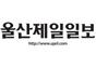 UNIST, 청소년 진로탐색 멘토링 사업 사례집 발간