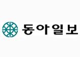 """""""독립적 재난조사기구 필요… 헌법에 '국민안전권' 명시를"""""""