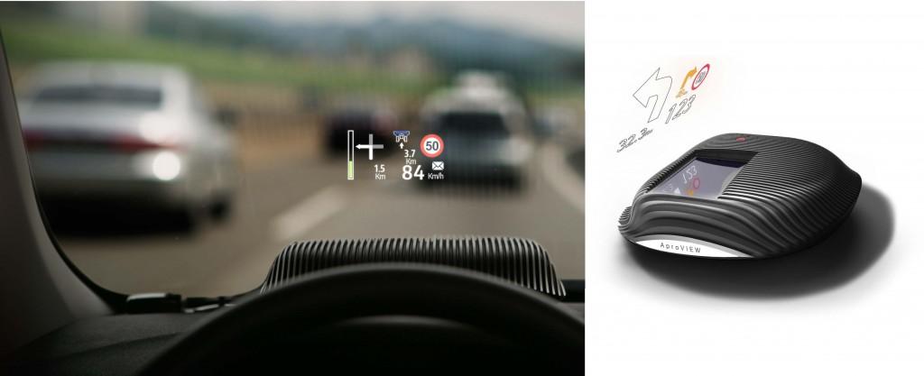 정연우 교수팀이 디자인한 '아프로뷰 S2'의 모습. 왼쪽은 주행 중에 작동되는 모습이고, 오른쪽은 제품의 모습이다. |사진: 정연우 제공
