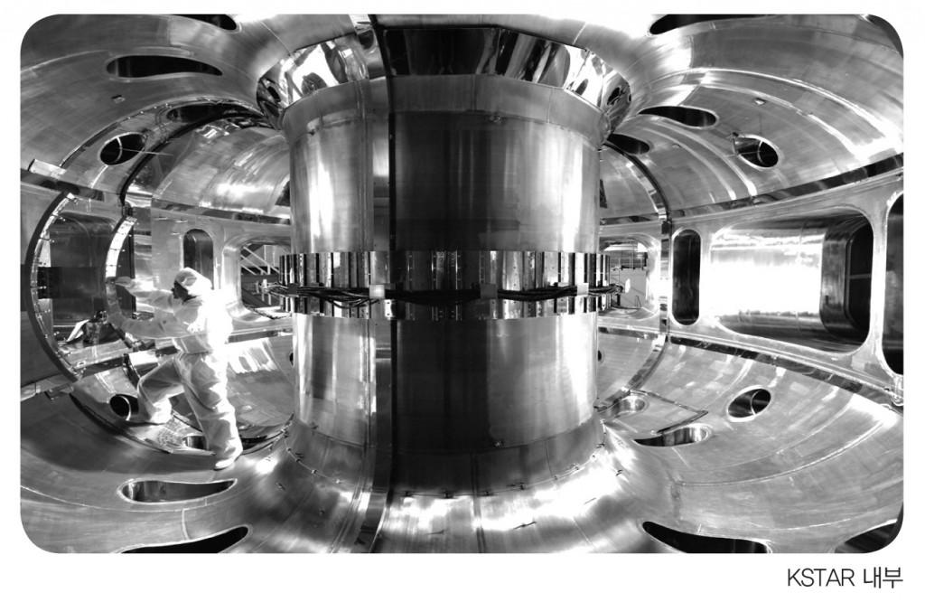 KSTAR핵융합-박현거(원자력산업기사)-4