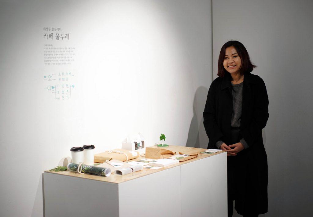 김현경 학생은 '카페 물푸레'의 브랜드 디자인을 추진했다. 그가 개발한 작품 앞에서 기념 사진을 촬영했다.