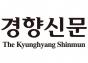 """""""인공지능 발달로 일자리 감소 등 변화 …미리 준비를"""""""