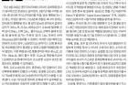 20160822_울산매일신문_016면_김관섭.jpg