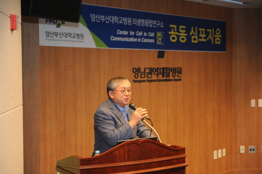 축사 중인 서판길 UNIST 교수(C5선도연구센터장)