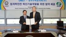 UNIST-한수원(주) 원자력안전 혁신기술개발을 위한 협약 체결