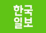 울산시, U-창업페스티벌 개최