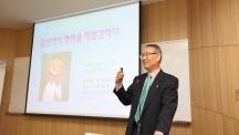 UNIST, 8개월간 무료 '시민인문강좌' 개최