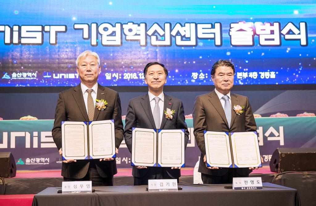 기업혁신센터 출범식 중 지역 경제 활성화를 위한 MOU를 체결했다.(왼쪽부터)정무영 UNIST 총장, 김기현 울산시장, 전영도 울산상공회의소 회장)
