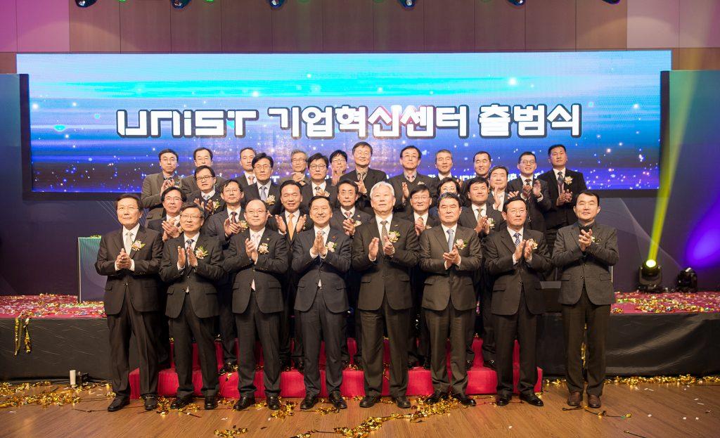 산학협력 전담 창구인 기업혁신센터 출범식이 5일 오전 11시 UNIST에서 개최됐다_단체사진
