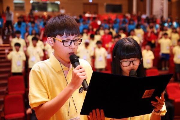 UNIST '2014 과학영재 멘토링(하계) 입소식 28일 개최