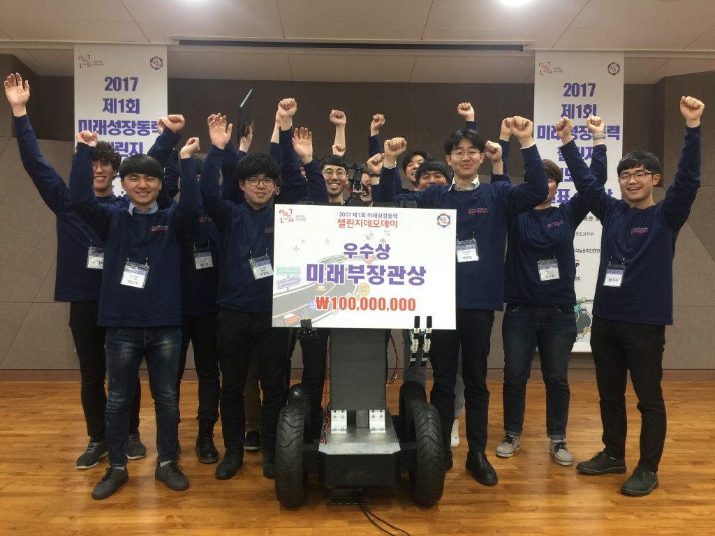 미래성장동력 챌린지 데모데이 결선에서 미래부장관상을 수상한 UNIST 아바타 로봇 시스템