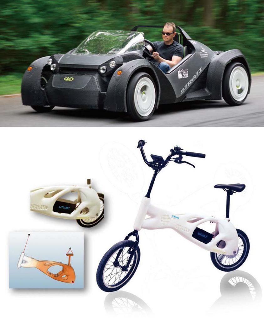 그림 5. 미국 로컬모터스 3D 프린팅 전기차(Strati)와 UNIST 3D 프린팅 전기자전거 (UNIKE)