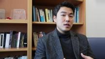 성민규 교수, 방송문화진흥회 해외연구지원 선정