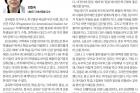 20170329_울산매일신문_016면_최진숙.jpg