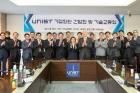 UNIST가-28일-패밀리-기업들과-기술-교류를-위한-간담회를-개최했다.jpg