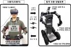 UNIST-아바타-로봇-시스템.jpg