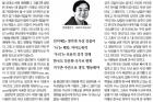 20170417_서울신문_027면_김욱동.jpg