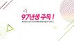 '김기현 시장과의 통通통通 대화', 5월 17일(수) 개최