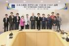 한일-원전-해체-공동-연구-협의에-나선-참석자들이-단체-사진을-촬영했다_수정.jpg