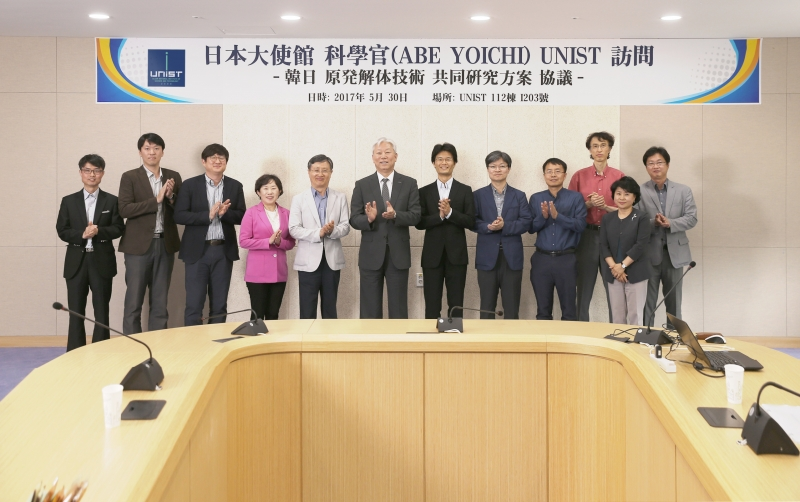 한일 원전 해체 공동 연구 협의에 나선 참석자들이 단체 사진을 촬영했다.   사진: 김경채