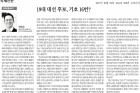 20170502_국제신문_022면_변영재.jpg