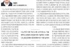 20170515_울산매일신문_022면_이창하.jpg