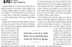 20170519_울산매일신문_022면_최진숙.jpg