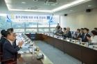 울주군의회-간담회-3-2.jpg