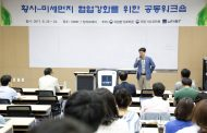 UNIST‧환경과학원‧기상과학원, 황사-미세먼지 워크숍 개최