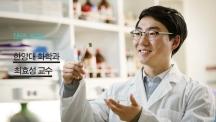 최효성 교수가 한양대 실험실에서 소자를 살펴보고 있다. | 사진: 안홍범