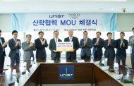 (주)노루홀딩스, 발전기금 3000만 원 기부