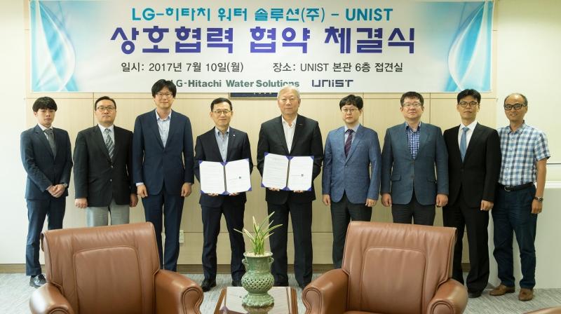 10일 오후 4시 30분 대학본부 6층 대회의실에서 UNIST와 LG히타치워터솔루션(주)이 상호협력 협약을 체결했다. | 사진: 김경채