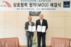 정무영-UNIST-총장오른쪽과-송명재-한국방사선진흥협회-회장왼쪽이-양-기관의-MOU-체결을-기념하는-사진을-촬영했다.jpg
