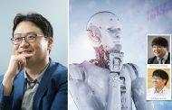 UNIST, '차세대 AI(인공지능) 기술' 개발 나선다