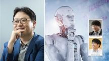 의사결정의 이유를 설명할 수 있는 인공지능 소프트웨어 개발에 나서는 UNIST 연구진, 왼쪽은 최재식 교수, 오른쪽 위는 황성주 교수, 아래는 서병기 교수. | 사진: 안홍범, 김경채 | 디자인: 박혜지