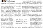 20170802_울산매일신문_016면_최진숙-교수.jpg