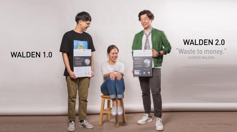 비비 변기를 디자인한 사이언스월든팀의 모습. 왼쪽부터 조은호 학생, 이현경 교수, 배정현 학생. | 사진: 이현경 교수