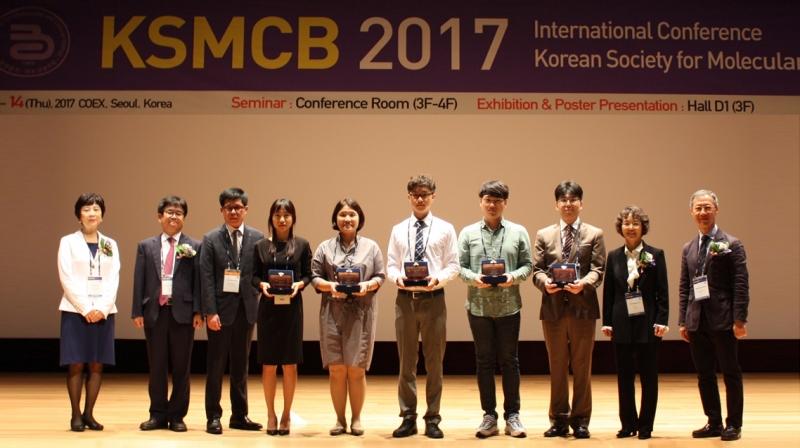 정한빈 연구원(오른쪽 네 번째)이 아모레퍼시픽 차세대연구자상을 수상했다. | 사진: 정한빈 학생 제공