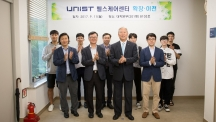 11일(월) 오후 대학본부 지하 1층에서 '헬스케어 센터 확장개소식'이 열렸다. | 사진: 김경채