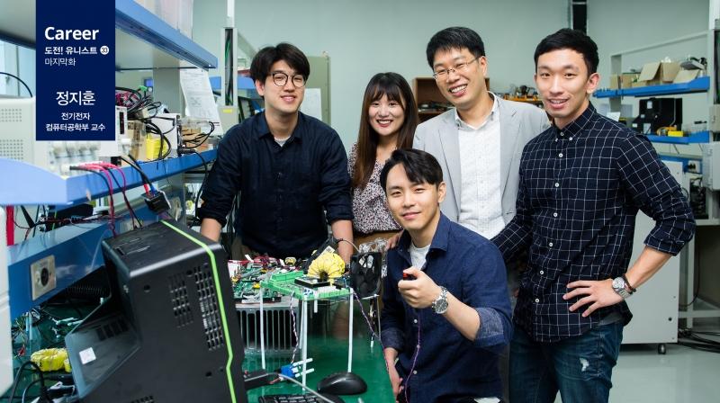 정지훈 교수팀은 전력을 제어하고 변환하는 기술을 연구하고 있다. 이 기술은 서로 다른 시스템 사이에 전기 에너지를 연결하는 데 중요하다. 변환 장치인 하드웨어와 이를 제어하는 소프트웨어를 융합하는 연구가 많다. | 사진: 아자스튜디오 현진