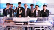 한국형 하이퍼루프, 'U-Loop'모델, 대중교통 포럼에 첫 선