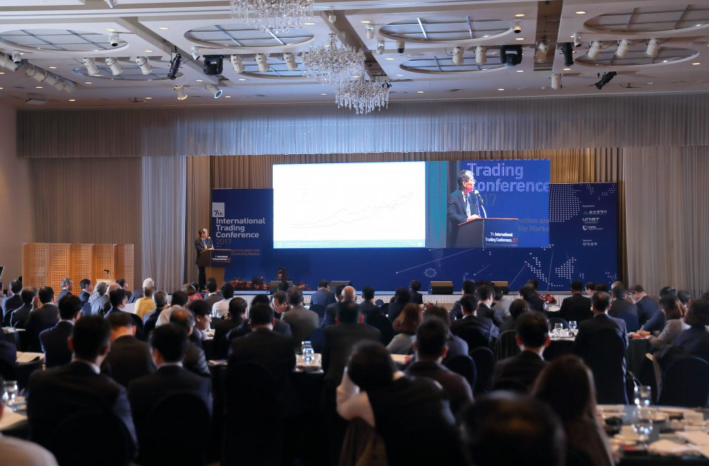 제7회 국제크레이딩 컨퍼런스가 펼쳐진 울산롯데호텔의 모습. | 사진: 김경채