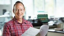 스티브 그래닉 자연과학부 특훈교수(IBS 첨단연성물질연구단장)이 103동 1층 실험실에서 서 있다. | 사진: 안홍범