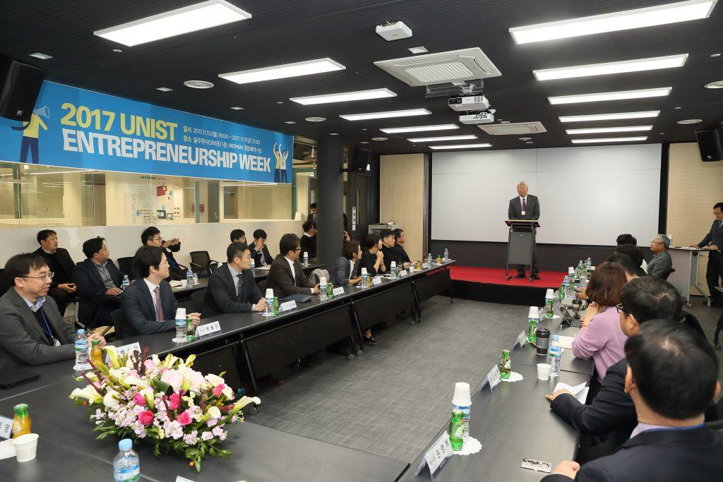 정무영 총장은 UNIST의 혁신적인 기술이 동남권 벤처 생태계 활성화에 기여할 것이라는 기대를 밝혔다. | 사진: 김경채