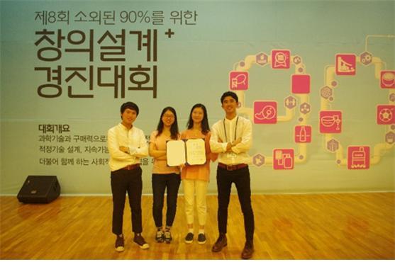 창의설계 경진대회에 참가한 김종범 학생 | 사진: 김종범 학생 제공