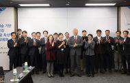 동남권 중견기업들, 'UNIST 기술벤처'에 주목!