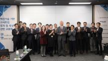 16일(목) UNIST에서 열린 '혁신기술 기반 스타트업 투자 및 육성에 관한 교류회'에 참석한 투자자와 UNIST 관계자들이 단체사진을 촬영했다. | 사진: 김경채