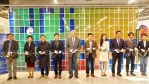 혁신적 학생 창업 공간, '유니스파크' 개관